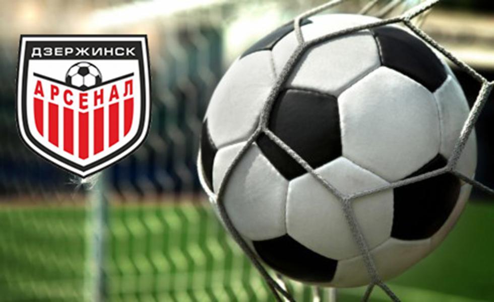 Σλόνιμ ΦΚ-FK Άρσεναλ Τζέρζινσκ